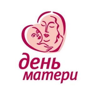 Акцию ко Дню матери с 20 по 27 ноября скидка на кровати,матрацы ,стулья комоды 10%